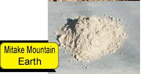 Mitake Mountain Earth